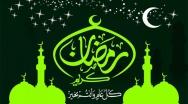 Поздравляем всех мусульман с наступлением священного месяца Рамадан!